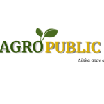 Copy of Agricolture logo Made with PosterMyWall 9 1