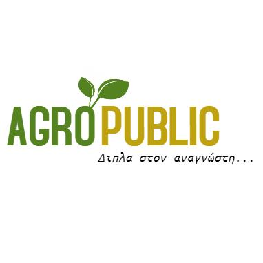 Agro Public