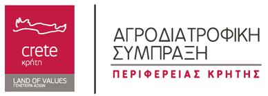 AgroPublic | σημα κρητης