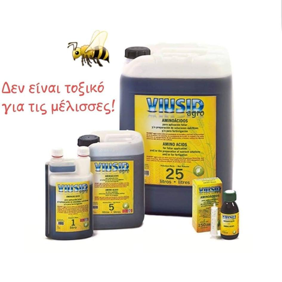 AgroPublic | 110313231 605320710124420 3992282320735580464 n 3