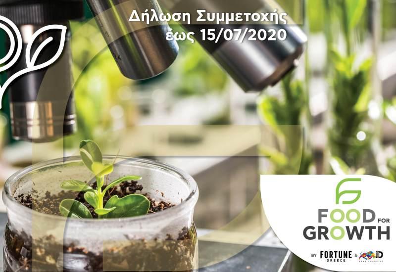 AgroPublic | food for growthcr