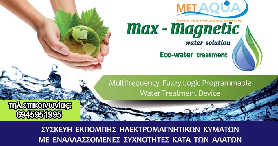 metaqua 5