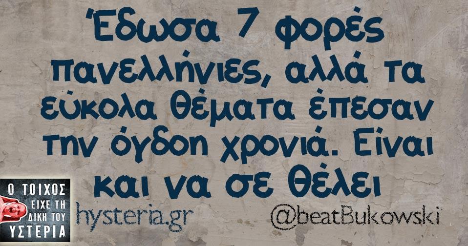AgroPublic | beatbukowski d
