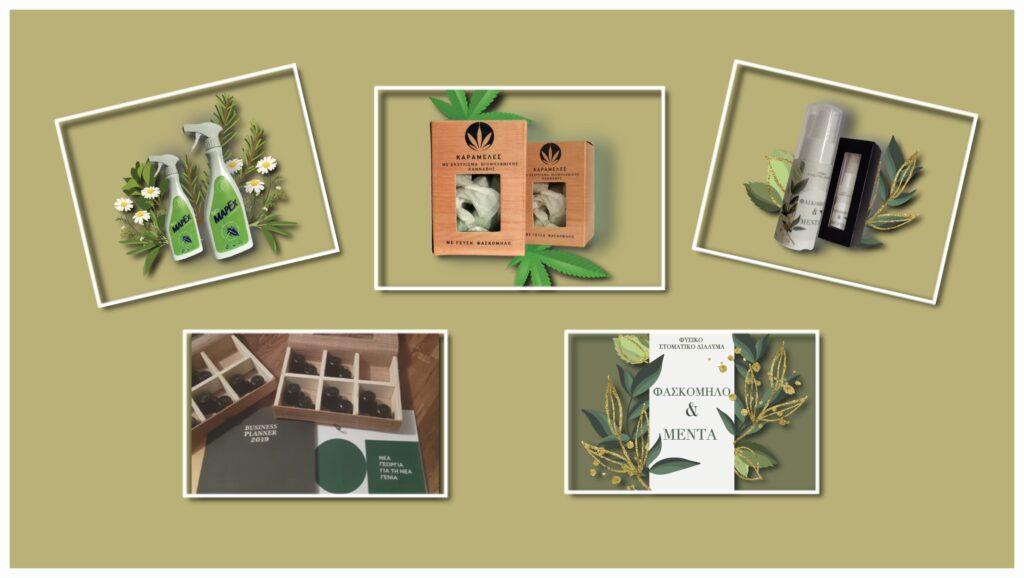 AgroPublic   new phototastic collage 2