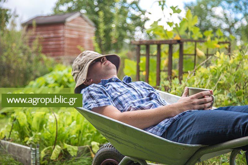 AgroPublic | 0471493 1