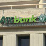 AgroPublic   ate bank