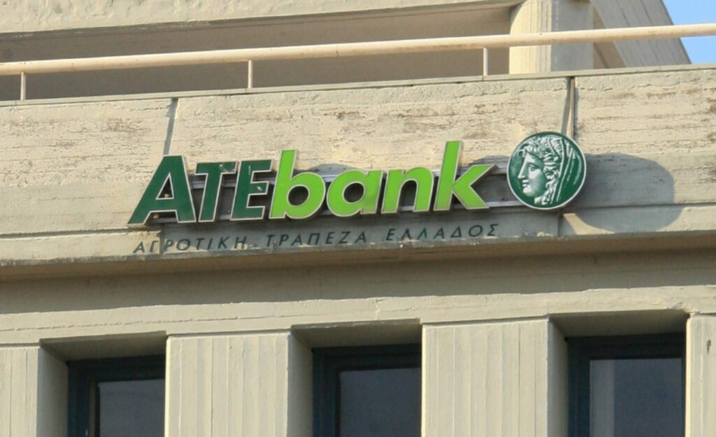 ate bank scaled