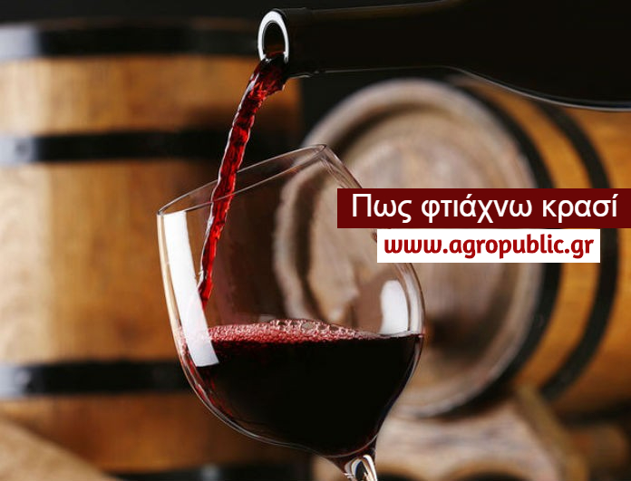 AgroPublic   bigstock pouring red wine from bottle i 90032456 1