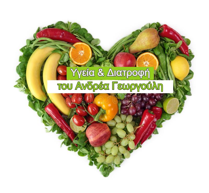 AgroPublic | diatrofi 1