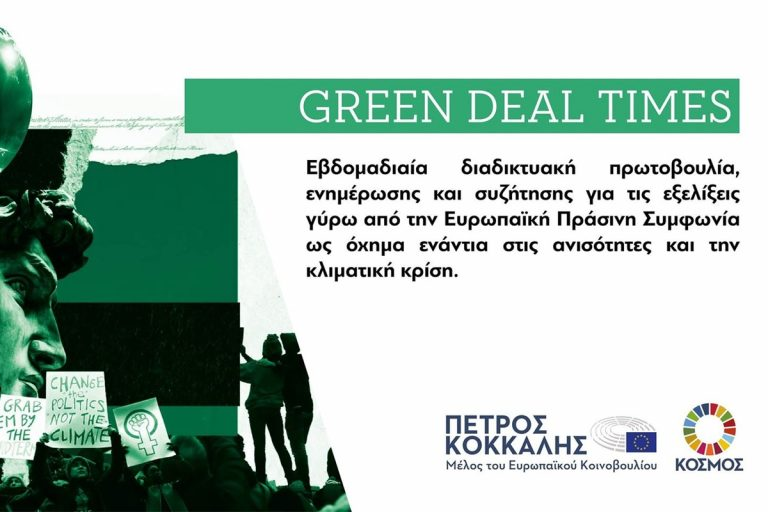 greendealtimes2592020 768x512 1