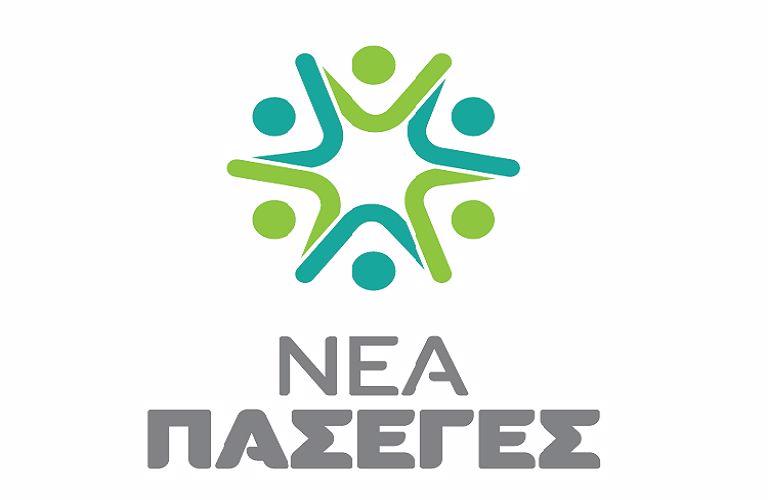 AgroPublic | nea