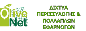 AgroPublic | olivenet logo3 300x109 1 1