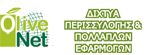 olivenet logo3 300x109 2