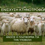 AgroPublic | provato 1