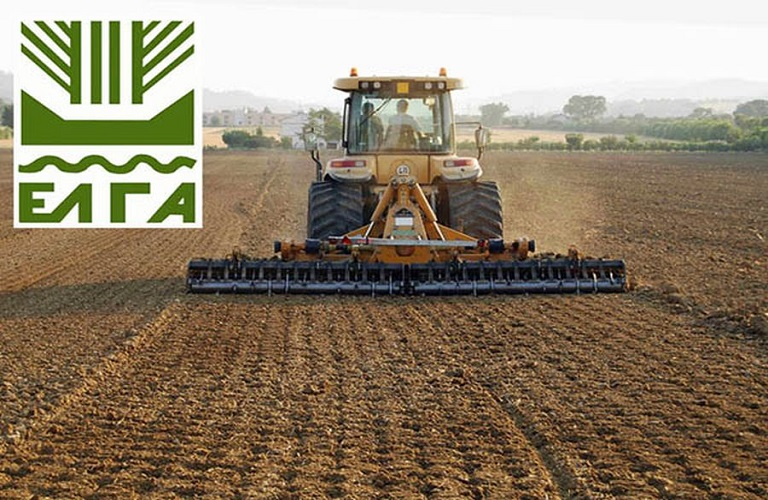 AgroPublic | 1575974887 0 elga 1107
