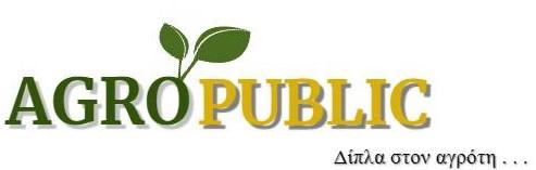 AgroPublic | agroo