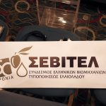 sevitel logo best 1