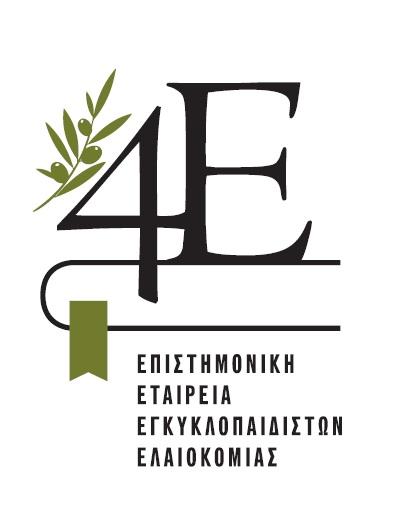 AgroPublic   Λογότυπο 4Ε Μ 1