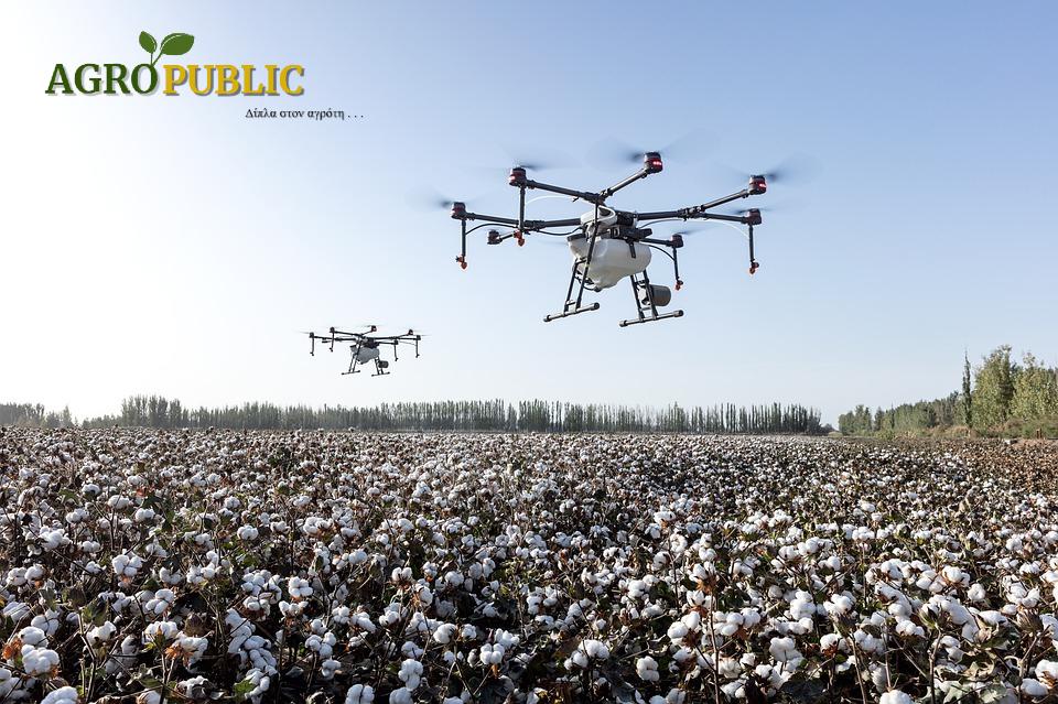 AgroPublic | DRONES 2