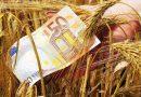 ΟΠΕΚΕΠΕ και νέα πληρωμή σε δικαιούχους αγρότες