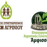 AgroPublic | enwsh