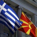 AgroPublic | makedonika proionta