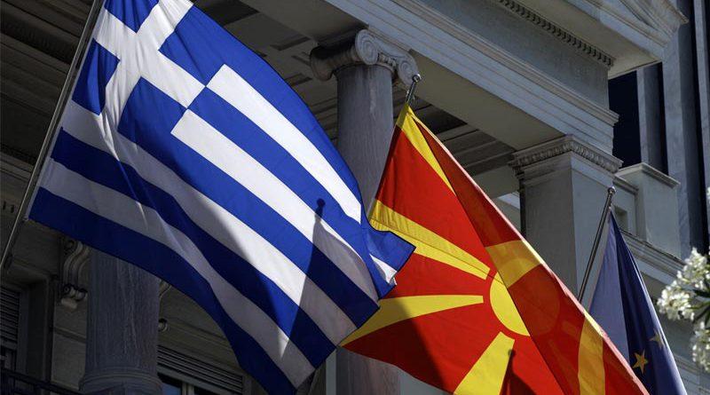 makedonika proionta