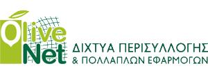 olivenet logo3 300x109 1
