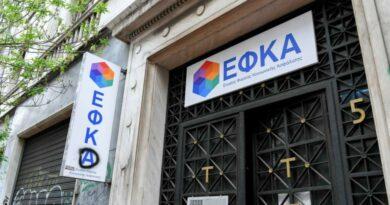 ΕΦΚΑ: Από 360 έως 384 ευρώ οι προκαταβολές συντάξεων του σε αγρότες