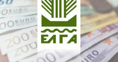 ΕΛΓΑ: Σήμερα πληρώνονται Αποζημιώσεις 14.7 εκατ. Ευρώ