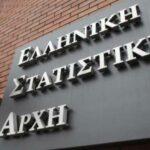 AgroPublic | evg067 statistikh arxh apografh31 large 1 0