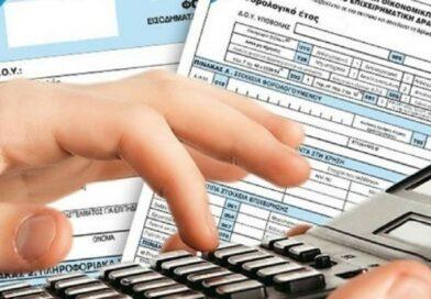Φορολογία αγροτικών εισοδημάτων και ενισχύσεων