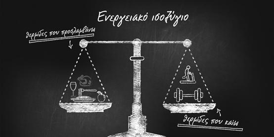 AgroPublic | image 2