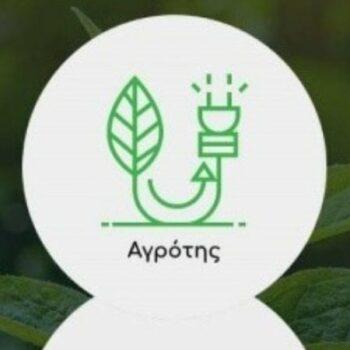 AgroPublic | 14 5 2021binter3