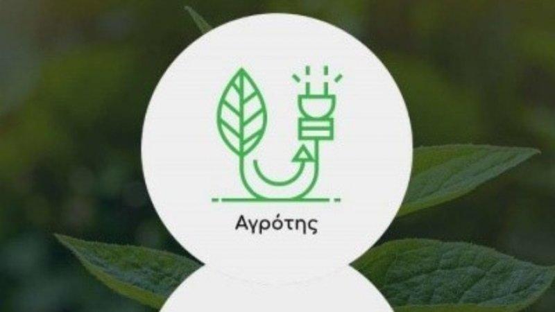 AgroPublic   14 5 2021binter3
