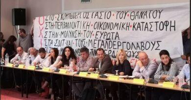 Επιτροπή Αγώνα Κατοίκων Δ.Ευρώτα: Κάλεσμα σε ΓΣ