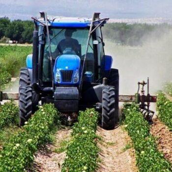 AgroPublic | agrotes 1 1