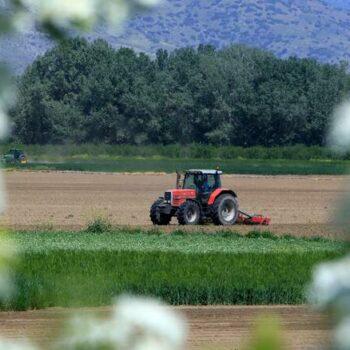 AgroPublic | agrotes 2
