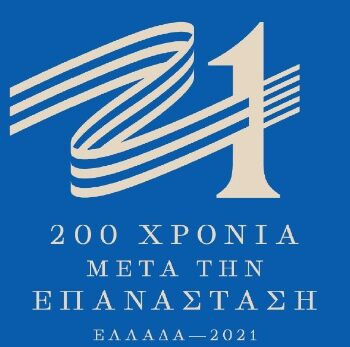 AgroPublic   logo 170621