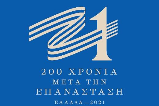 AgroPublic | logo 170621