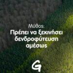 AgroPublic   235833310 10158391366244226 5379275803799127351 n