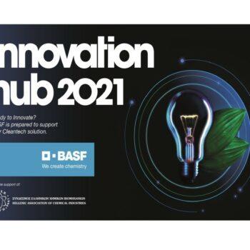 AgroPublic | Innovation hub new 2 1540x866