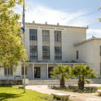 AgroPublic | Γεωπονική Αθήνα