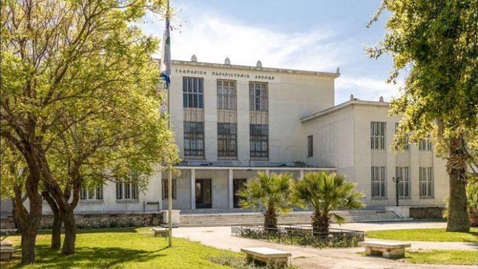 AgroPublic   Γεωπονική Αθήνα