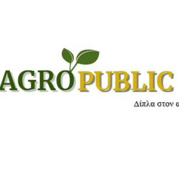 AgroPublic   AGROPUBLIC.GR