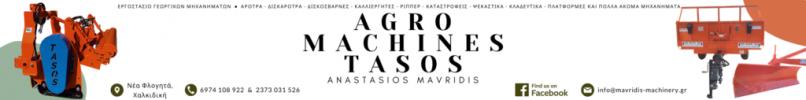 AgroPublic | Banner Agro Machines Tasos